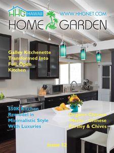 Hawaii Home & Graden Magazine, Issue 12